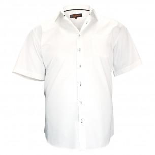 Camisa de moda